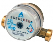 Счетчик воды СВК Arzamas 15-3-2